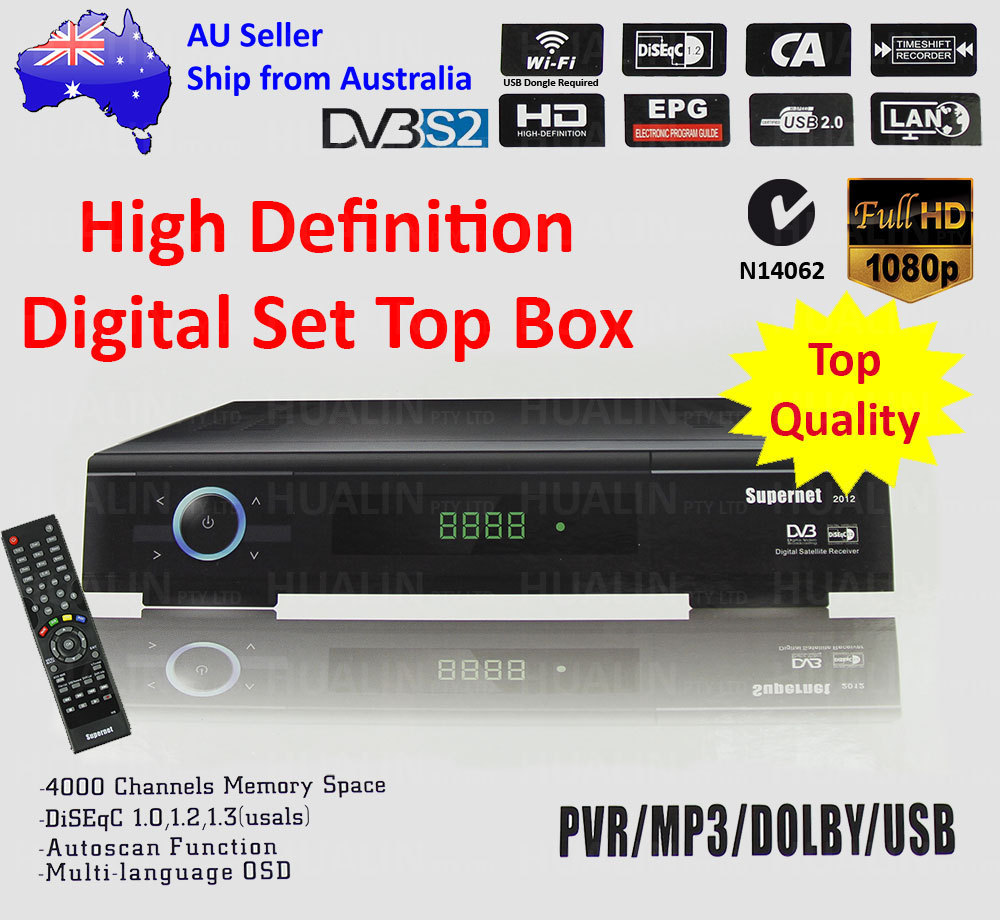 Supernet 2012 Full HD Digital Set Top Box Satellite Receiver PVR/EPG/DVB-S2/LAN